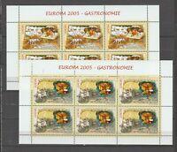 s36190 ROMANIA 2005 EUROPA CEPT MNH** MSx2 GASTRONOMIA