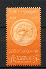 Egitto 1958 SG # 552 OCULISTICA Congresso MNH # 19796