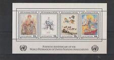 UNITED NATIONS 1986 40th ANNIVERSARY OF WFUNA MINIATURE SHEET NEW YORK MNH