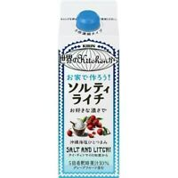 Kirin Bevarage Japan SALT & LITCHI Salty Okinawa Salt Drink Mix 500ml