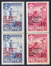 Philippines 1961 MNH 2v Vertical Pair, Over Print, Boy Scouts, Camp Fire