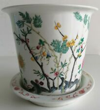 29 CHINESE SHENDE TANG ZHI RED MARK PLANTER FAMILLE ROSE LATE 19th EARLY 20tH