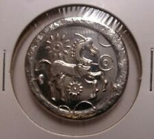 1 Troy ounce .999 Silver. Hand Poured/ Stamped Celtic Horse design ingot   MFS