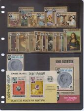 Aden State of Seiyun 1966-67 Unmounted mint collection