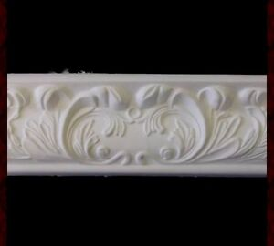 Plaster Dado Rail - Picture Rail. Acanthus Design.