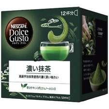 Nestle Nescafe Dolce Gusto Premium Koi Matcha Green Tea Capsules Pods 12P