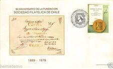 Chile 1981 FDC 90 Aniversario de la Fundacion Sociedad Filatelica de Chile