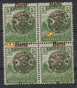 4 STAMP IN BLOCK WITH ERROR / ROMANIA-HUNGARY 1919 ORADEA KIR.(5 Bani) MNH