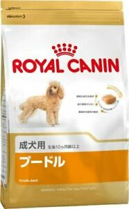 Royal Canin BHN Poodle for adult dogs over 10 months old 800g From Japan