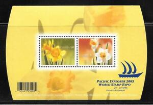 Canada Stamps - Mint VFNH - #2091 - 2005 Flowers Souvenir Sheet, Daffodils