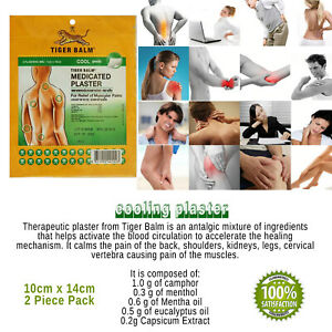 COLD MEDICATED PLASTER THERAPY COOL TIGER BALM BACK NECK PAIN