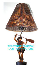 "Kim Taylor Reece ""Pahoe"" Hawaiian Hula Sculpture Lamp NIB"