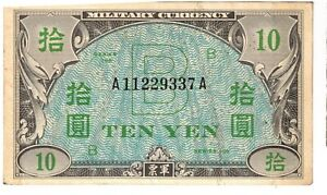 Series 100 Military Currency Very Fine (VF) Japanese 10 Yen