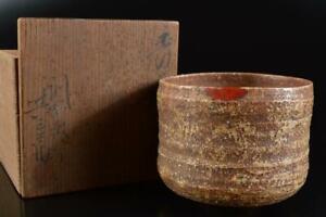 L605: Japanese Old Shigaraki-ware Youhen pattern TEA BOWL Green tea tool w/box