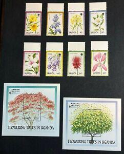 Uganda - 1990 - Expo 90/Osaka Japan/Flowering Trees/Complete Set/Unmounted Mint.