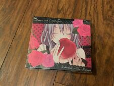 Vocaloid CD: Romeo And Cinderella by Doriko New/Sealed