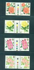 Great Britain 1976 Roses Traffic Llight  Gutter Pairs SG 1006-1009  MNH