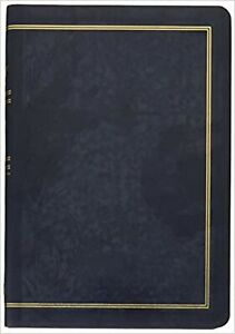 The Complete Jewish Study Bible: Illuminating the Jewishness of God's Word; B...