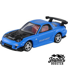 [TOMICA PREMIUM 04] MAZDA RX-7 FD3S RE AMEMIYA SPECIFICATION