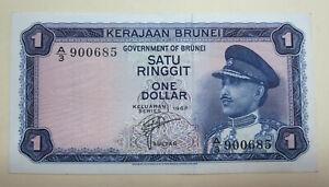 Brunei $1 one dollar satu Ringgit, 1967 first series, Sultan Omar Ali, AUNC / EF