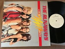 Promo THE RUNAWAYS Live In Japan JAPAN LP RJ-7249 NO POSTERS&INSERT White Label