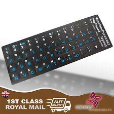 TASTIERA DI RICAMBIO NERO RUSSO adesivi con le lettere Blu Computer Laptop