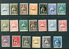 PORTUGAL Acores/Azores 1923/26 Ceres MH, MNG and 4 used
