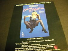 CRIMES OF PASSION Ken Russell film now on videocassette 1985 PROMO POSTER AD