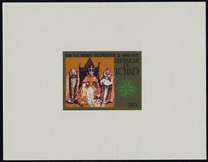 Chad 328 deluxe sheet MNH Queen Elizabeth Silver Jubilee