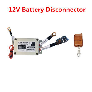 Universal Remote 12V Battery Disconnect Module Master Kill Switch No Drain Power
