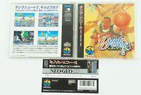 Dunk Dream NCD Deta East SNK Neogeo CD Spine From Japan