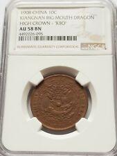 "1908 China Kiangnan Big Mouth Dragon High Crown ""KIIO"" 10 Cash PCGS AU 58 BN"