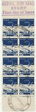 NEPAL 1958 Opening of the airmail 10 P swallow over Kathmandu FDI VFU VARIETIES
