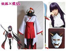 Inu x Boku SS Shirakiin Ririchiyo Cosplay Costume Wig Mask Broadsword Full Set