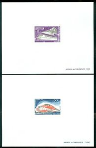 FRANCE : 4 Scarce Train Topical Deluxe Sheets. Very Fine, Mint Never Hinged