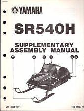 1984 YAMAHA SR540H  SUPPLEMENT ASSEMBLY MANUAL LIT-12668-00-54   (414)