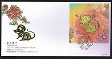 Hong Kong, China 2020-1 New Year of Rat Silk S/S FDC Special Zodiac 珍藏 鼠年