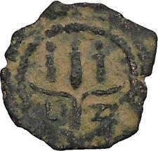 TRAJAN 113AD Hem-Hem Crown of Harpocrates Alexandria Egypt Roman Coin i45290