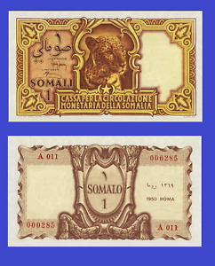 Italian Somaliland 1 somali 1950 UNC - Reproduction