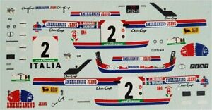 Fiat 131 Abarth - 6th Rally Côte d'Ivoire 1980 - Sandro Munari - Decal