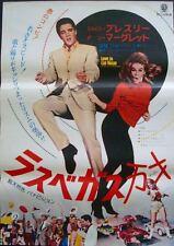 VIVA LAS VEGAS Japanese B2 movie poster ELVIS PRESLEY ANN-MARGRET RARE 1964