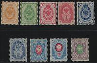 Finland - 1891 - Scott # 46 thru 54 - Short Set - Mint Hinged