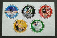 1996 New Zealand Sports Atlanta Olympic Games Mini-Sheet Stamps MS Mint NH