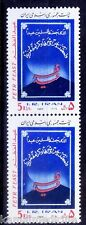 Fetr Feast, Celebrated by Muslims marks end of Ramadan, 1985 MNH Ver. Pair -P013