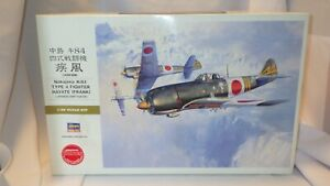 Hasegawa 1/32 Scale Nakajima Ki84 Type 4 Fighter Hayate (Frank) - Sealed Parts