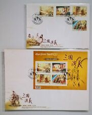 """TAIWAN Chinese Classic Novel """"The Romance of the Three Kingdoms"""" (IV) (2010) FDC"""