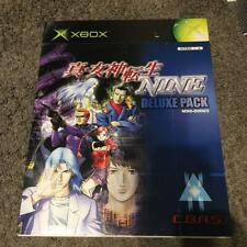 Used XBOX Shin Megami Tensei NINE Limited DELUXE PACK