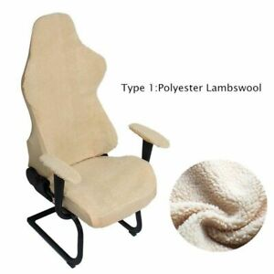 4 pcs/Set Elastic Gaming Chair Warm Cover+Armrest Pads Lambswool Spandex