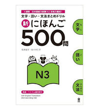 Shin Nihongo 500 Mon - JLPT N3 Japanese Grammar, Kanji and Vocabulary Drill