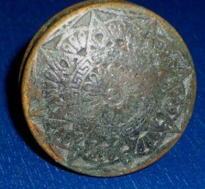 Antique Brass or Copper ornate Door Knob cir 1850s-1900s 8 sided Star Geometric